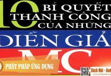 10 Bí Quyết Thành Công Của Diễn Giả MC - Sách Nói (Audio Books)