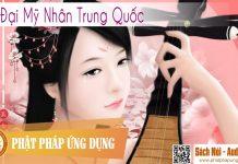 10 Đại Mỹ Nhân Trung Hoa - Sách Nói (Audio Books)