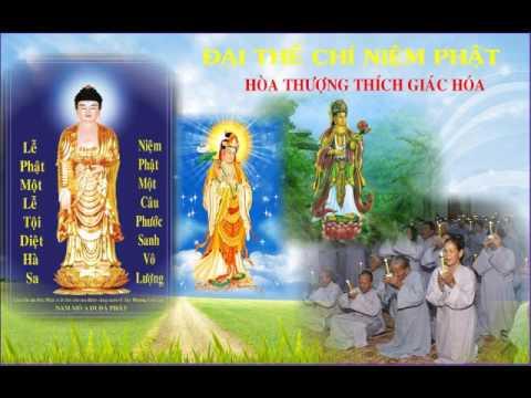 Đại Thế Chí Niệm Phật – Thích Giác Hóa