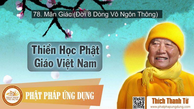 Thiền Học Phật Giáo Việt Nam 78 – Mãn Giác (Đời 8 Dòng Vô Ngôn Thông) – Thích Thanh Từ