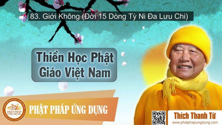 Thiền Học Phật Giáo Việt Nam 83 – Giới Không (Đời 15 Dòng Tỳ Ni Đa Lưu Chi) – Thích Thanh Từ