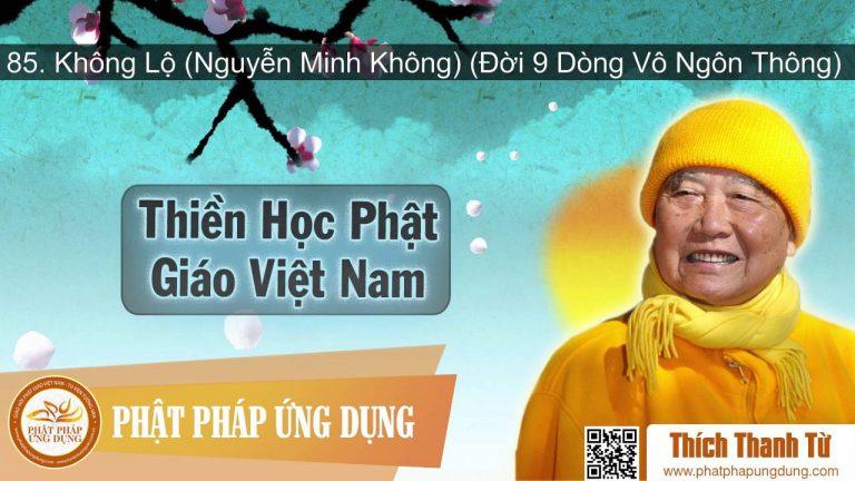 Thiền Học Phật Giáo Việt Nam 85 – Không Lộ (Nguyễn Minh Không) (Đời 9 Dòng Vô Ngôn Thông) – Thích Thanh Từ