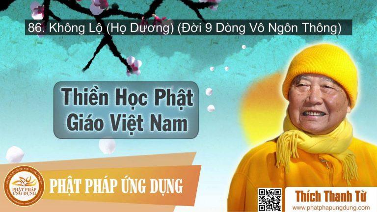 Thiền Học Phật Giáo Việt Nam 86 – Không Lộ (Họ Dương) (Đời 9 Dòng Vô Ngôn Thông) – Thích Thanh Từ