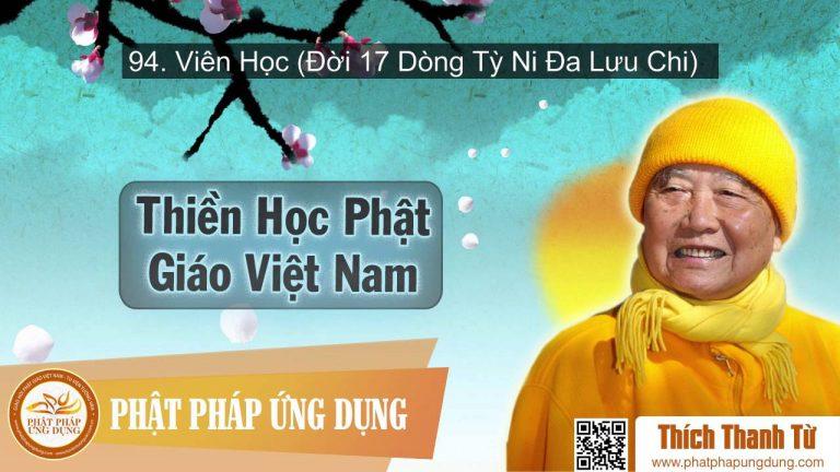 Thiền Học Phật Giáo Việt Nam 94 – Viên Học (Đời 17 Dòng Tỳ Ni Đa Lưu Chi) – Thích Thanh Từ