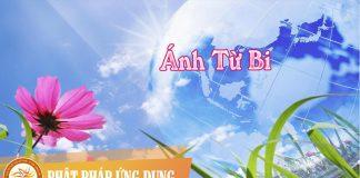 Ánh Từ Bi - Nam Cường | Phật Pháp Ứng Dụng
