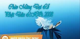Chào Mừng Đại Lễ Phật Đản Liên Hợp Quốc 2008 | Phật Pháp Ứng Dụng