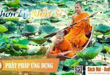 Chơn Lý Khất Sĩ - Sách Nói (Audio Books) | Phật Pháp Ứng Dụng