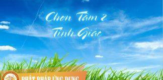 Am-Nhac-Phat-Giao-Chon-Tam-2-Tinh-Giac-Phat-Phap-Ung-Dung