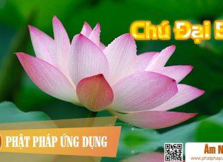 Am-Nhac-Phat-Giao-Chu-Dai-Bi-Phat-Phap-Ung-Dung