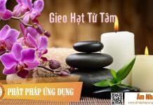 Am-Nhac-Phat-Giao-Gieo-Hat-Tu-Tam-Phat-Phap-Ung-Dung