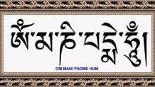Đời sống trong sáu cõi và thần chú OM MANI PADME HUM