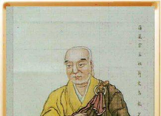 13 vị tổ Tịnh Độ tông - Thiếu Khang đại sư