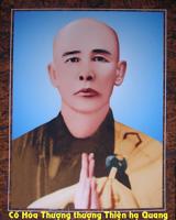 Em Về Bên Phật