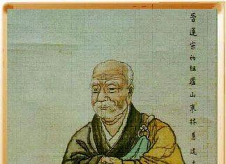 13 vị tổ Tịnh Độ tông - Huệ Viễn đại sư