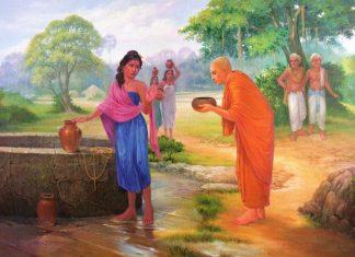 Tỳ-khưu-ni Prakirti (Cô gái hạ tiện yêu đại đức Ānanda)