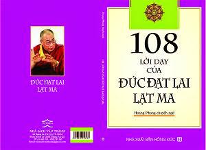 108 lời dạy của Đức Đạt Lai Lạt Ma
