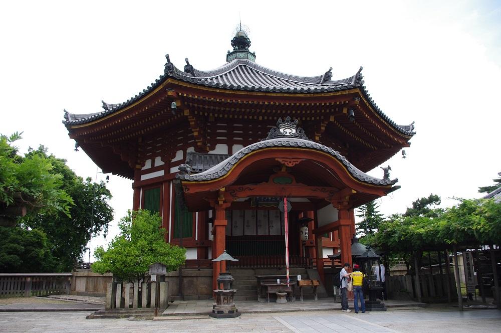 Nara duyên dáng và cổ kính