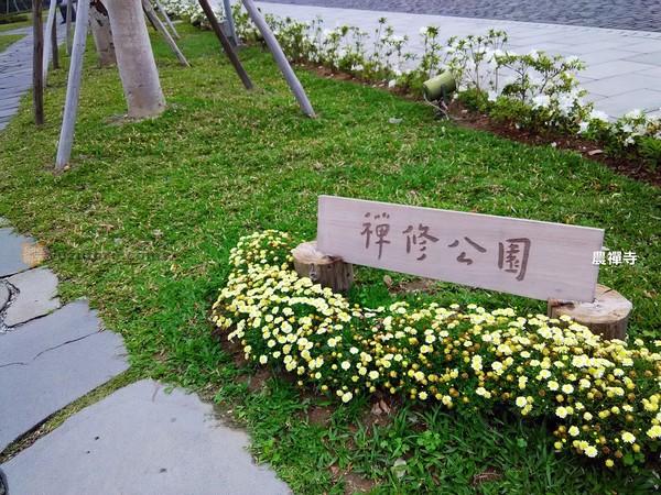 Pháp Cổ Sơn Nông thiền tự nơi tu học lý tưởng ở Đài Loan
