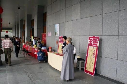 Pháp Cổ Sơn tại Đài Loan