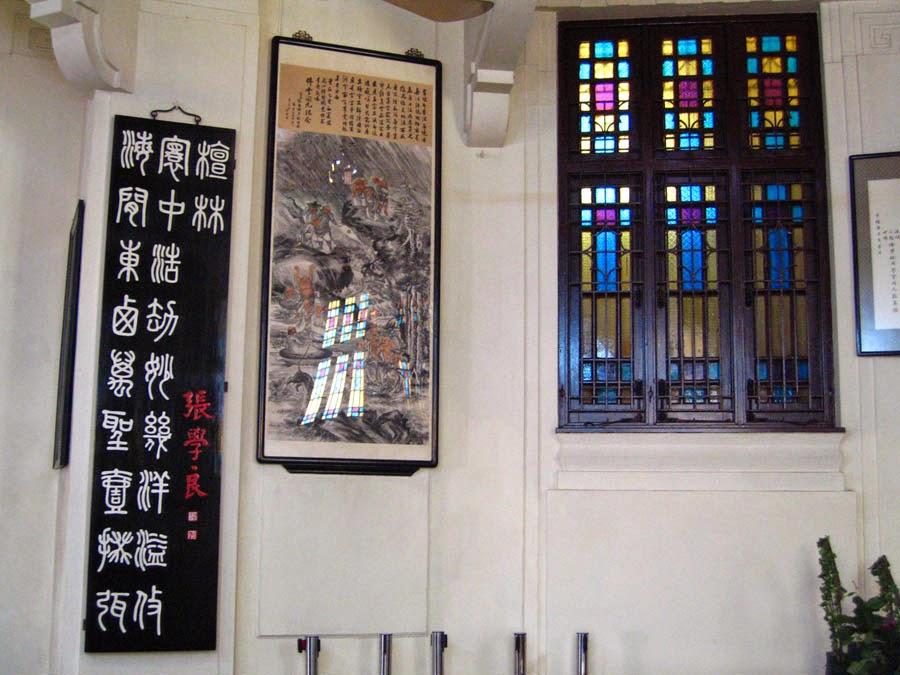 Tung Lin Kok Yuen - Ngôi trường Phật giáo ở Hồng Kông